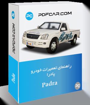 کتاب تعمیرات خودرو سایپا پادرا